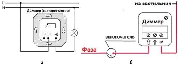Установка диммера вместо выключателя своими руками