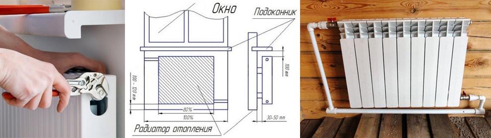 Монтаж и подключение радиаторов отопления своими руками