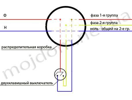 Как правильно подключить выключатель света с двумя клавишами — схема