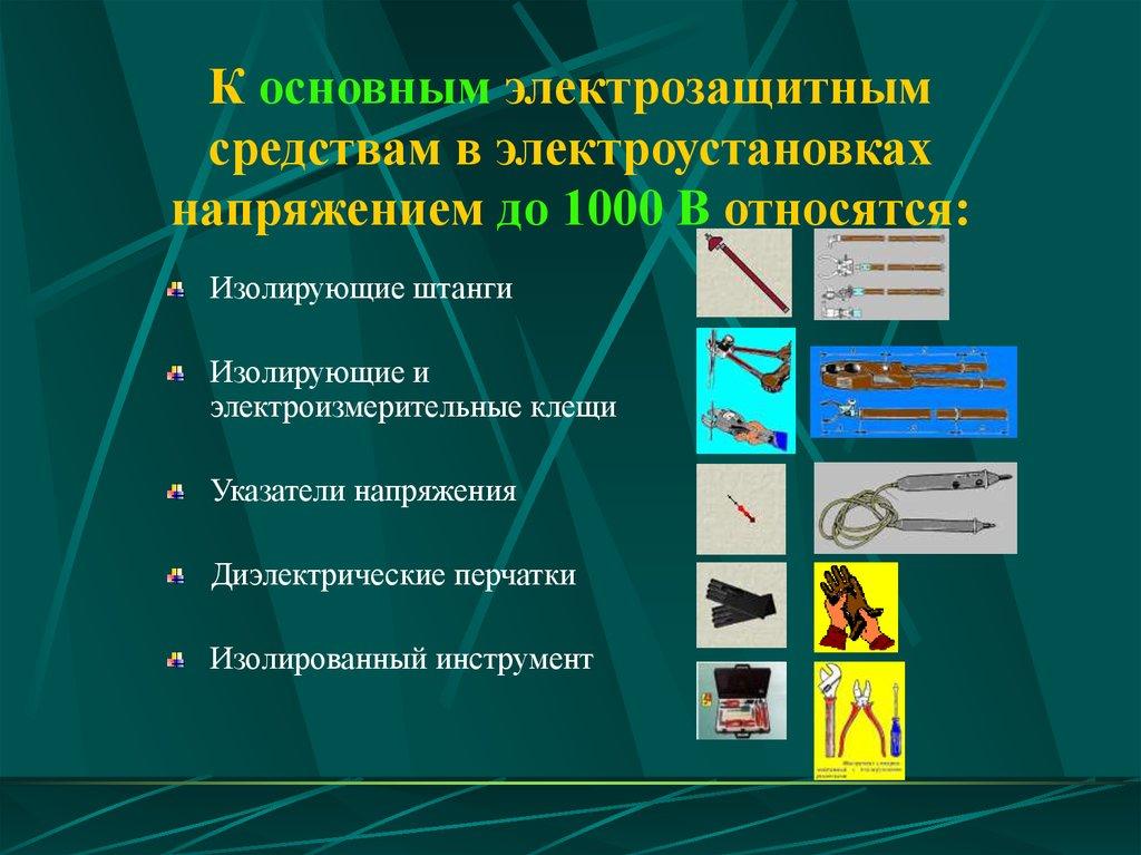 Изолирующие колпачки СИЗ для скрутки электропроводки