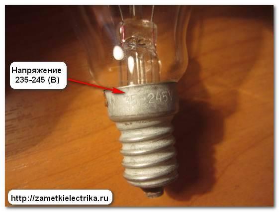 Причины частого перегорания светодиодных ламп в квартире