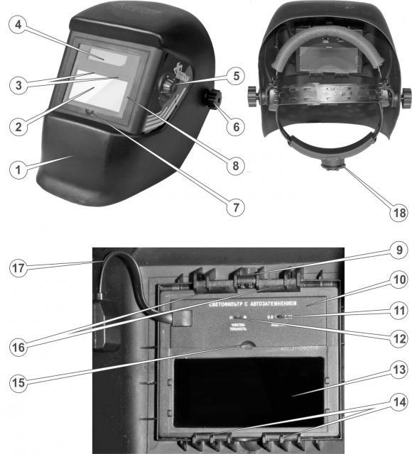 Маска хамелеон для сварки: классификация светофильтров и выбор маски