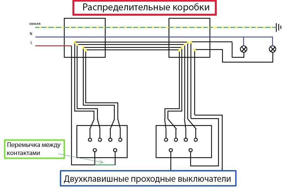Схема и особенности подключения трехклавишного проходного выключателя