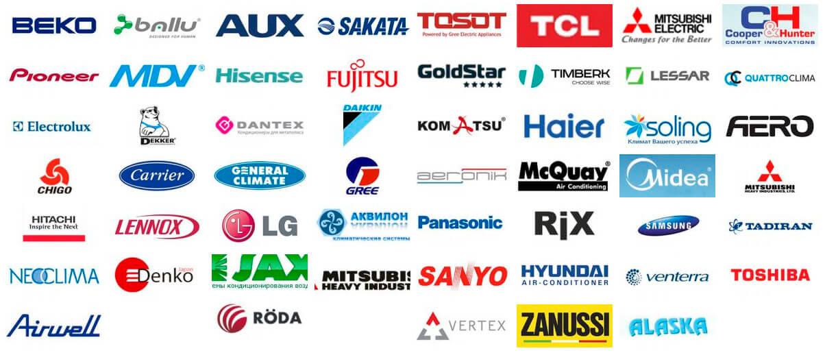 Выбор марки кондиционера: бренды, списки, отзывы