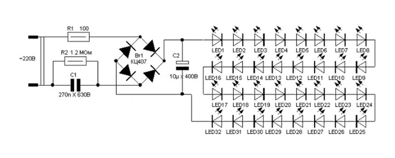 Как сделать светодиодную фитолампу в домашних условиях