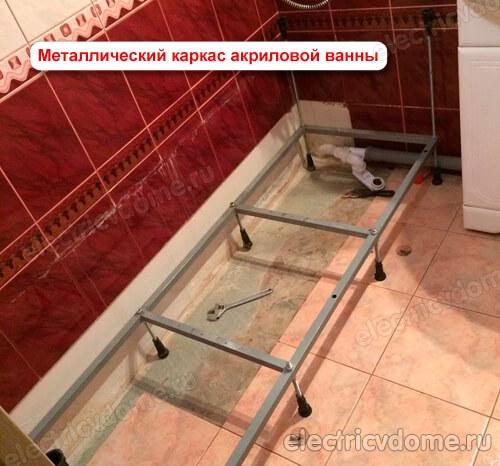 Как заземлить ванну в квартире: пошаговая инструкция