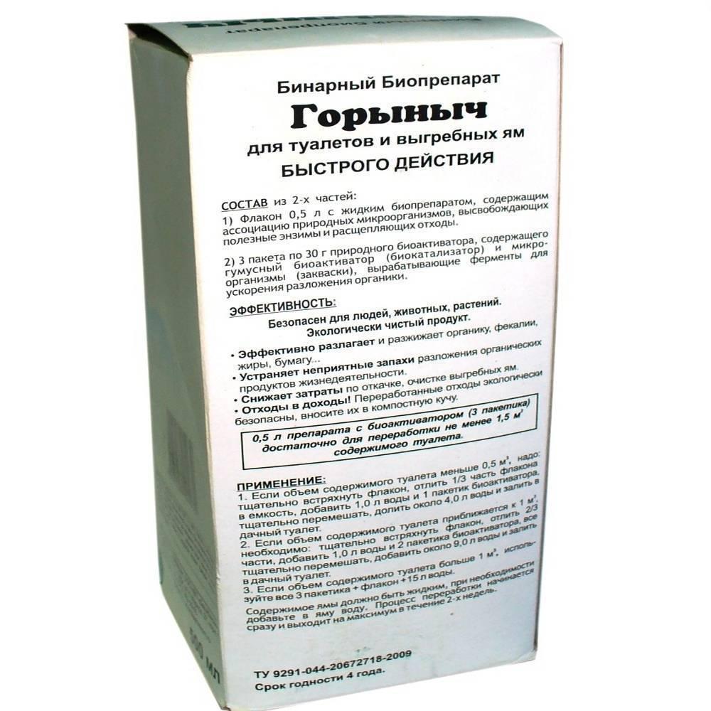 """Инструкция по применению препарата """"Тамир"""""""