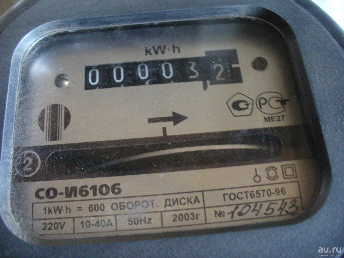 Как узнать межповерочный интервал счетчика электроэнергии