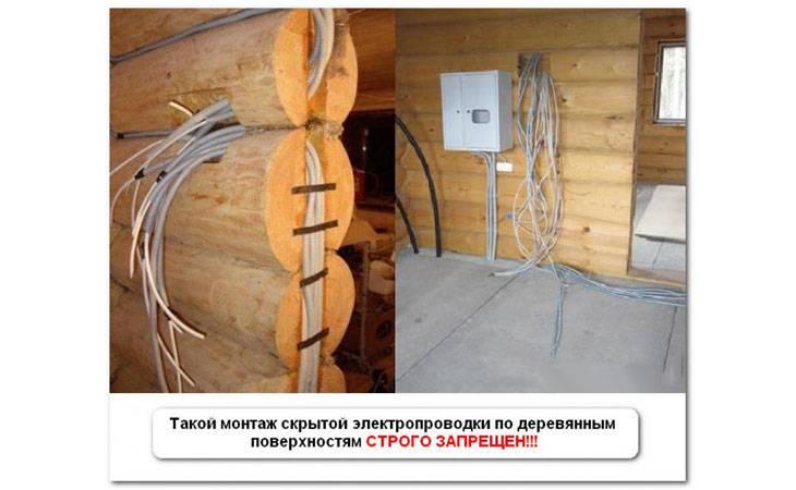 Как сделать скрытую электропроводку в доме из сруба