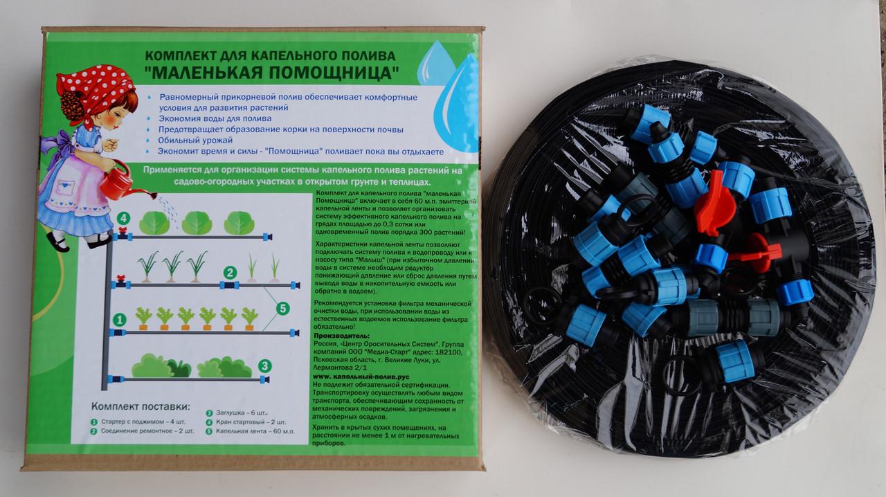 Системы капельного полива: производители, комплектация, отзывы