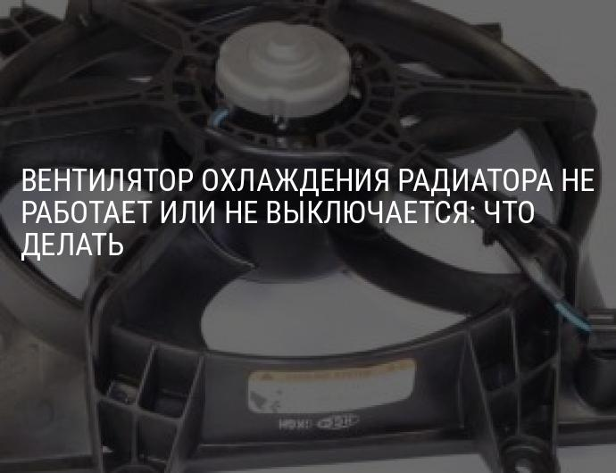 Не работает и не запускается компрессор и вентилятор кондиционера