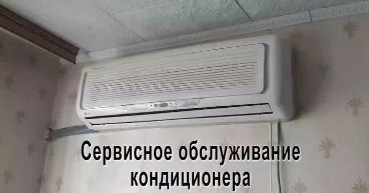 Почему стучит кондиционер в квартире зимой