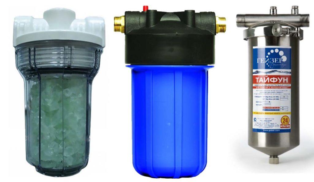 Обзор магистральных фильтров для очистки воды