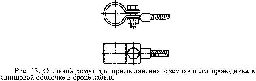 Как правильно заземлить бронированный кабель