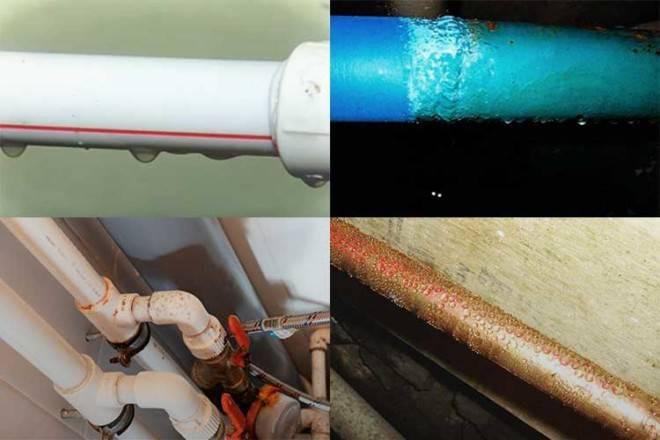 Как убрать конденсат на трубах с водой
