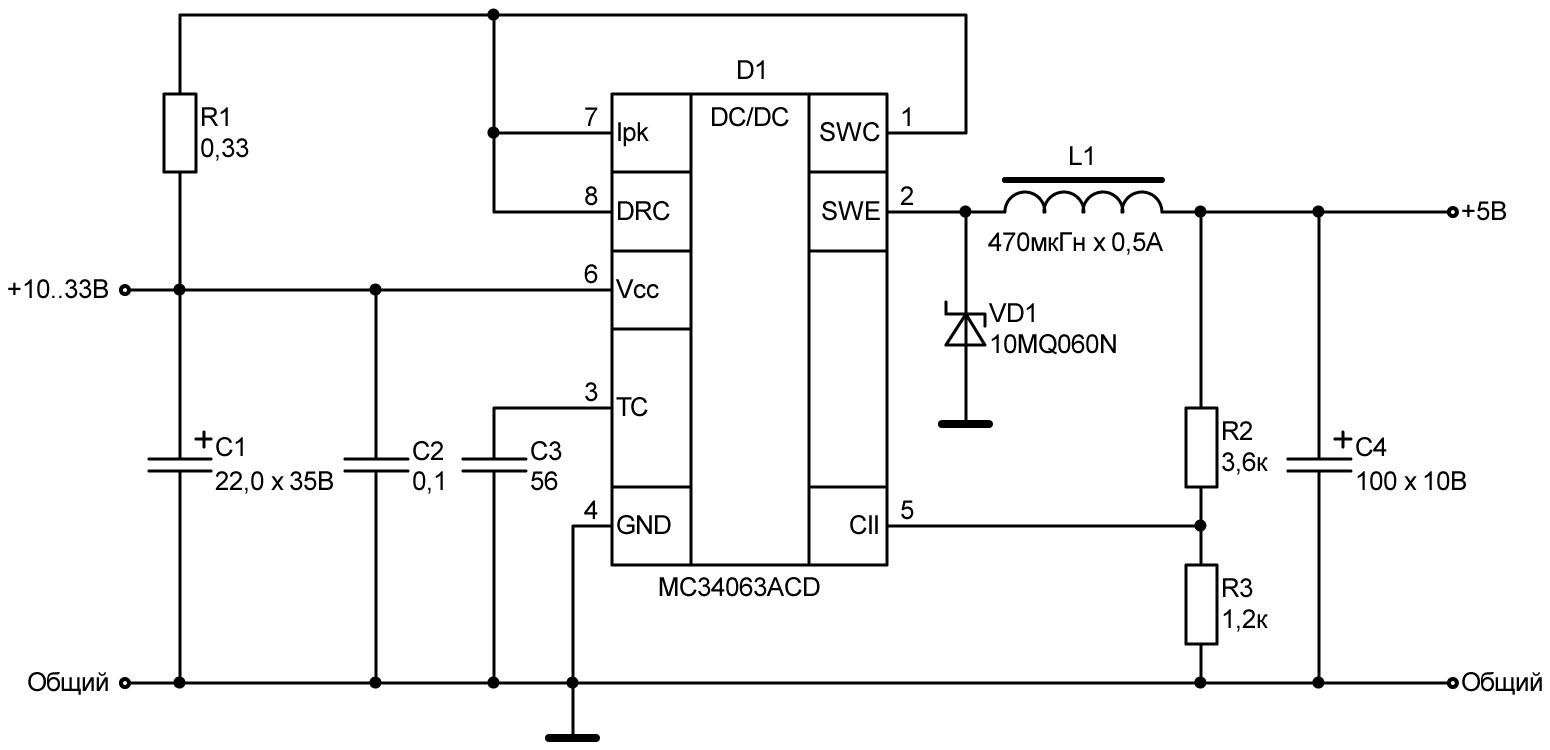 Схемы стабилизаторов напряжения — разновидности и устройство