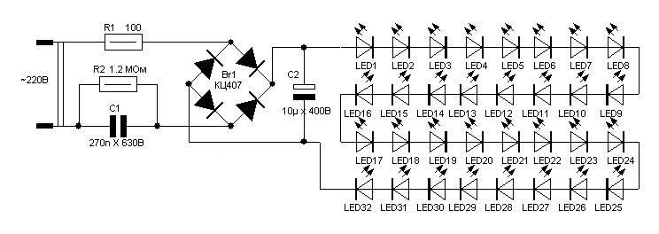 Как самостоятельно изготовить светильник на светодиодах в домашних условиях