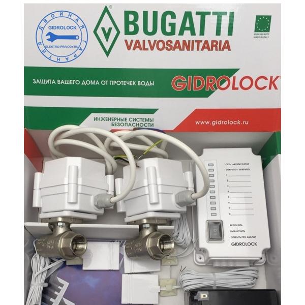 Система защиты от протечек воды «Гидролок»