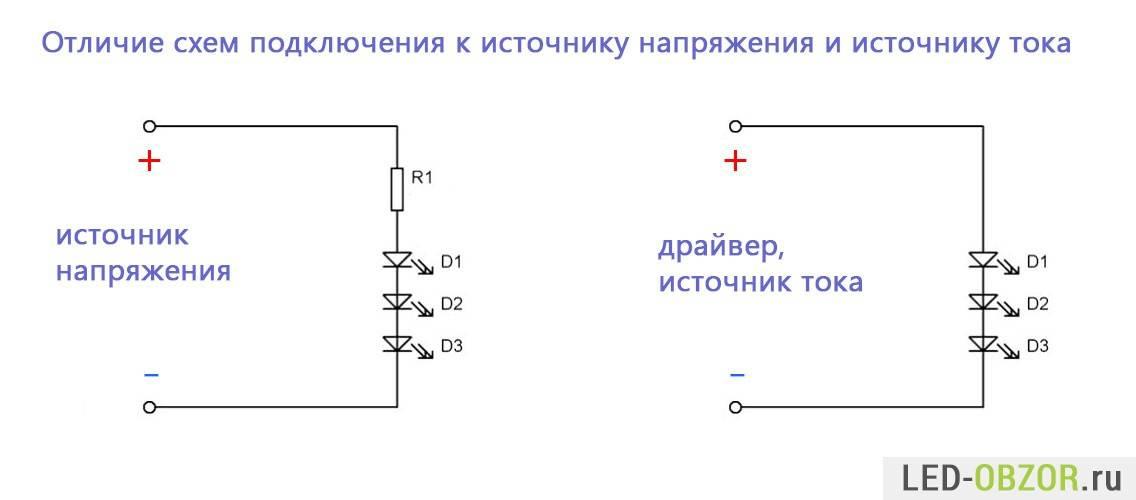 Питание светодиодов от 220В своими руками — схема подключения