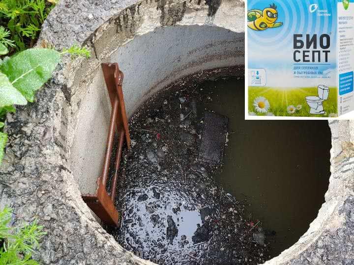 Как понять, что выгребную яму пора чистить
