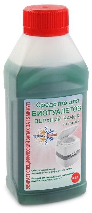 Какой выбрать реагент для биотуалета на дачу: ТОП-13 лучших жидкостей и наполнителей для биотуалетов