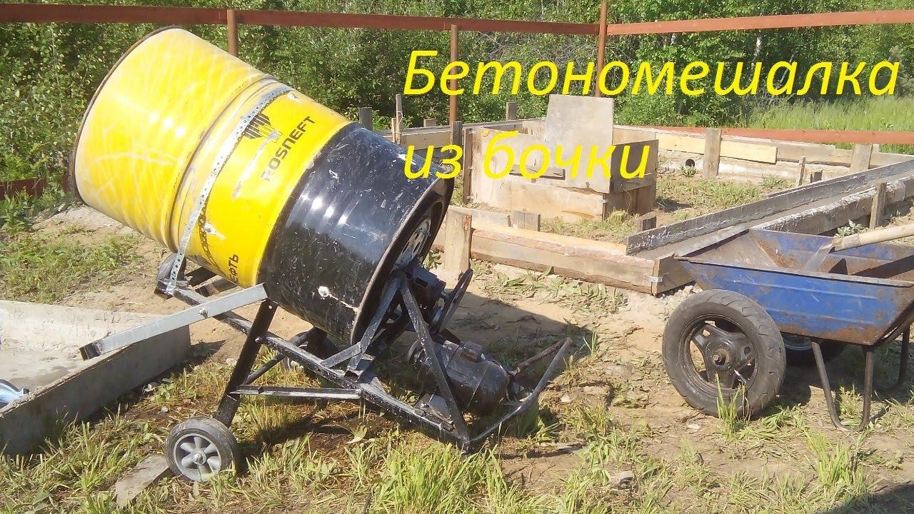 Самодельные бетономешалки: ручные, электрические