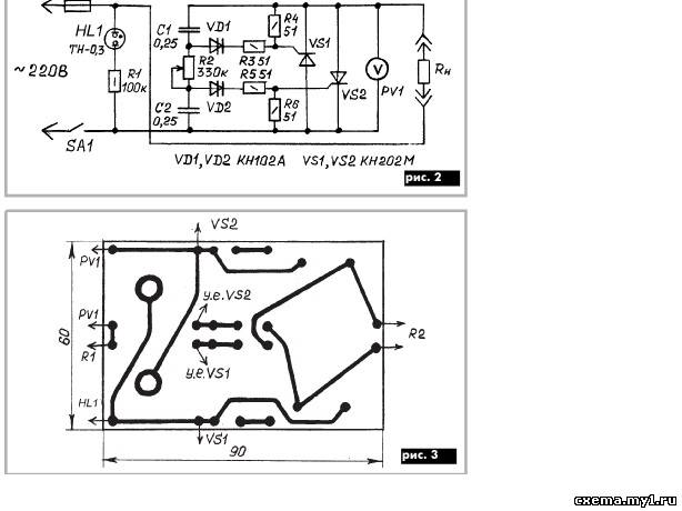 Самодельный регулятор напряжения на тиристоре — схема для изготовления
