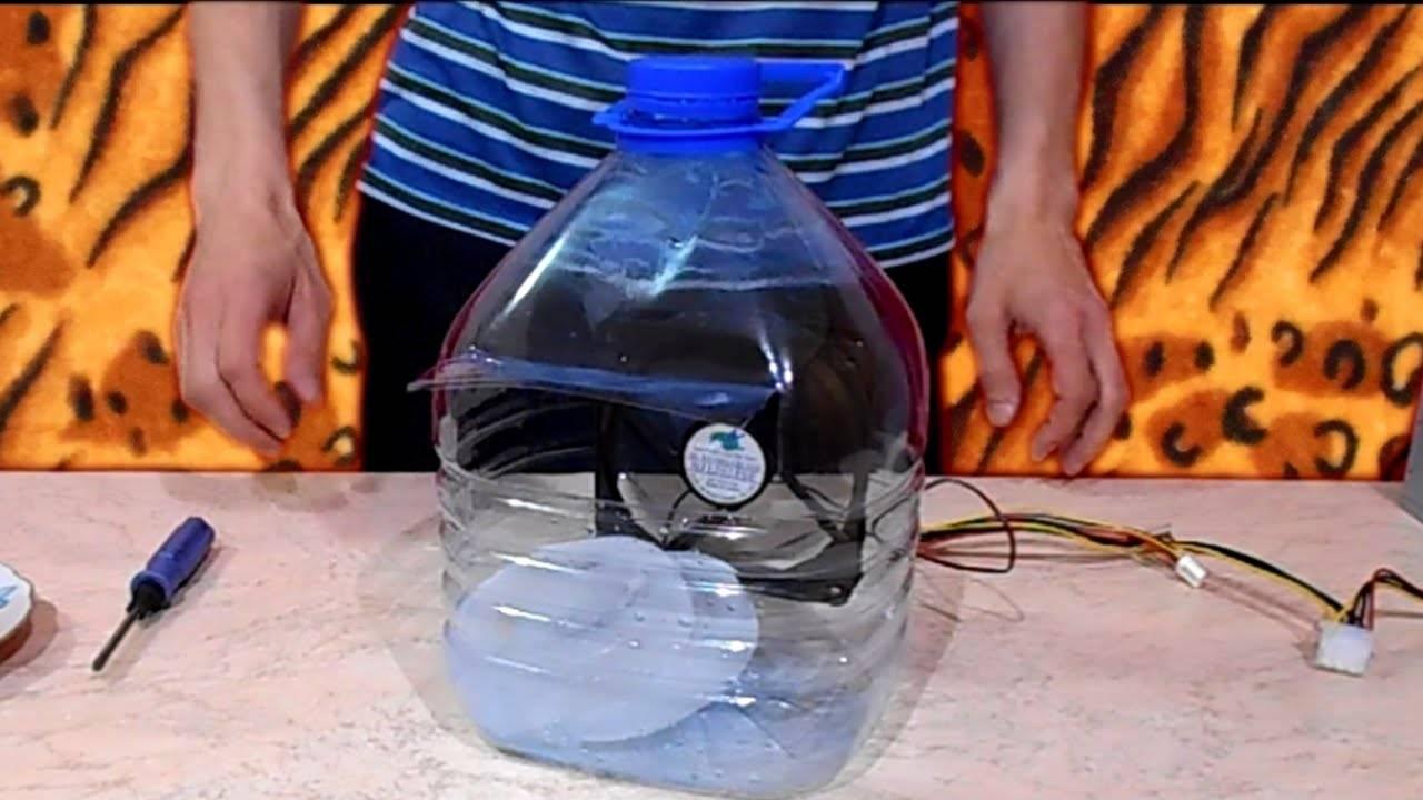 Делаем кондиционер своими руками из холодильника, пластиковых бутылок и прочих вещей