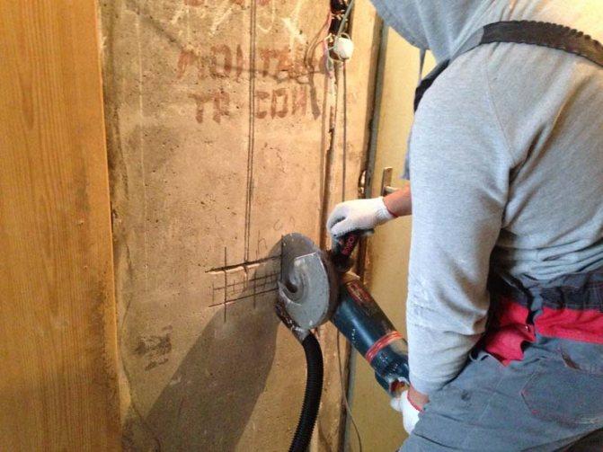 Штробление стен для проводки без пыли своими руками