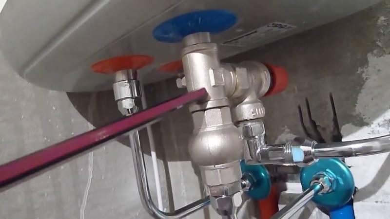 Клапан для водонагревателя: какой нужен и зачем