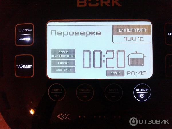 Коды ошибок кондиционеров Bork(Борк) – расшифровка и инструкции