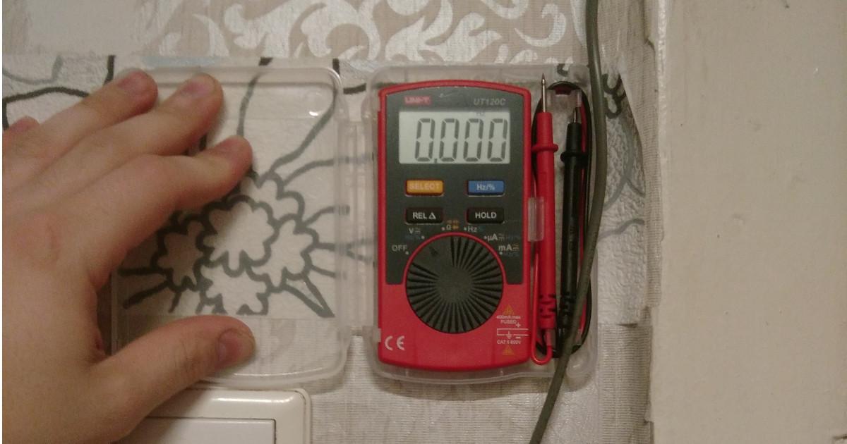 Как найти утечку тока в квартире и в частном доме