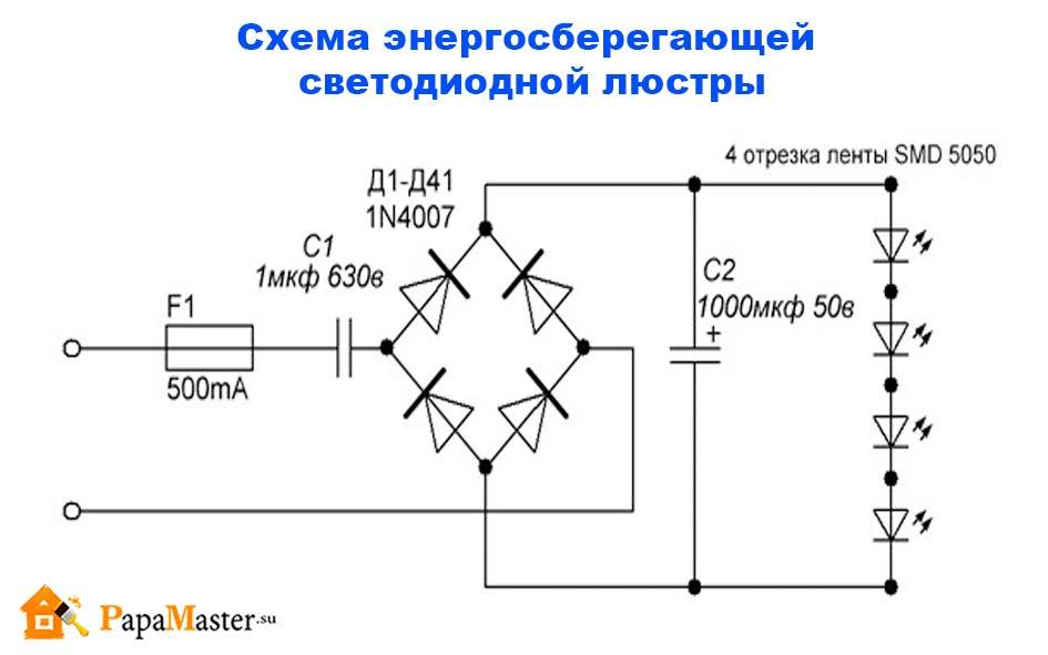 Как отремонтировать светодиодную лампочку на 220 В