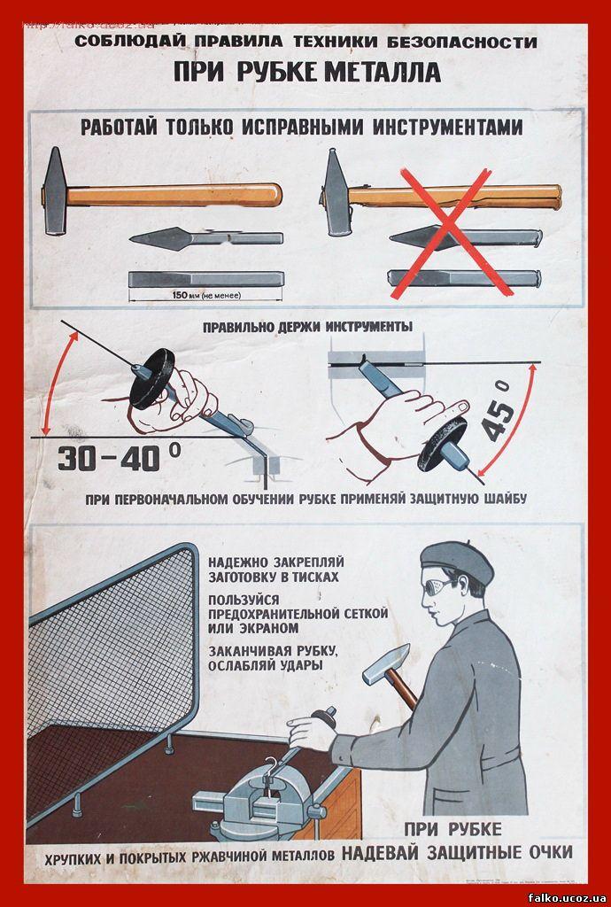 Как самостоятельно заменить розетку в квартире