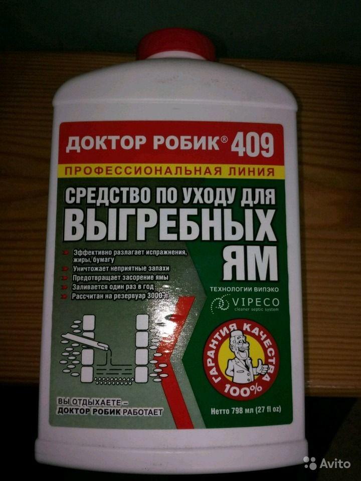 Принцип работы средства для выгребных ям и септиков Доктор Робик