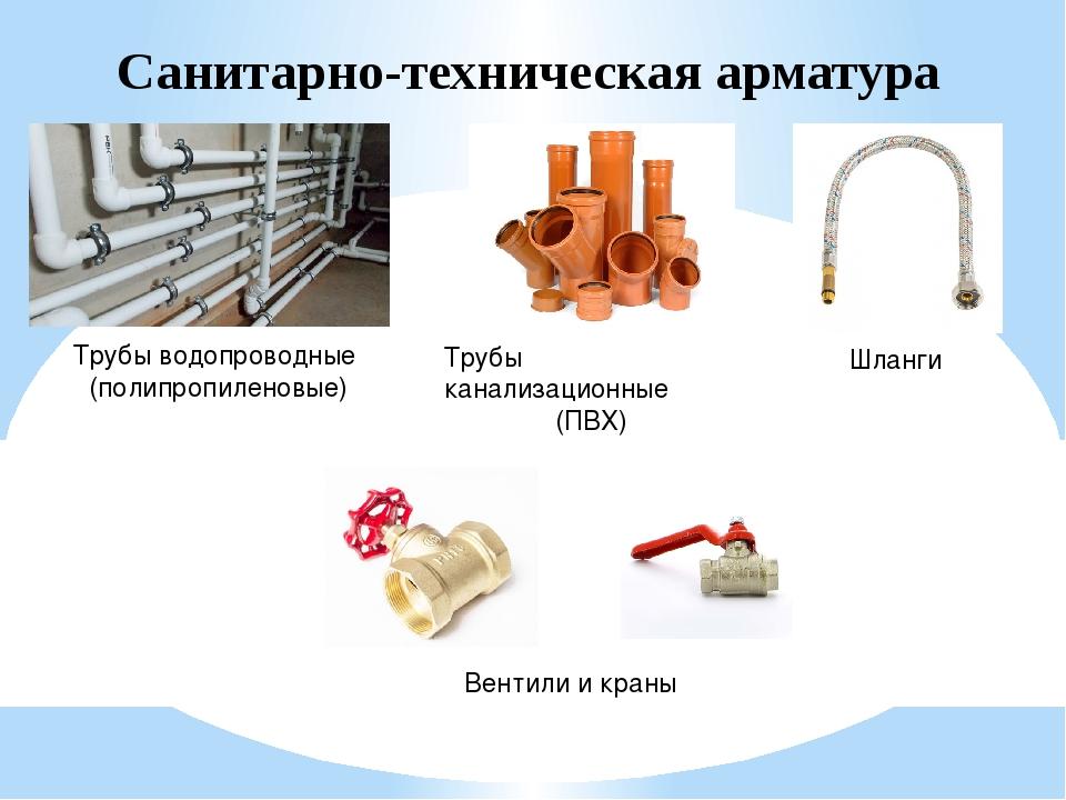 Как выполняется монтаж водопроводной муфты