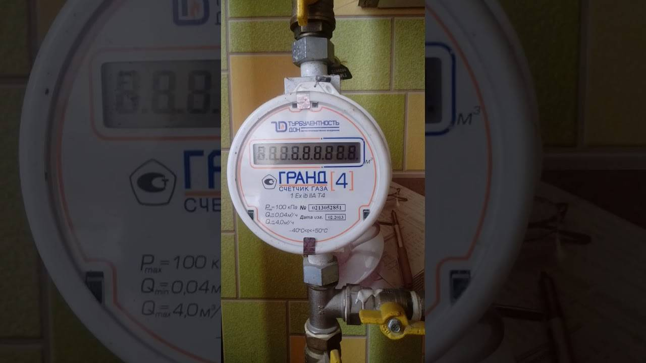 Алгоритм действий в случае поломки газового счетчика