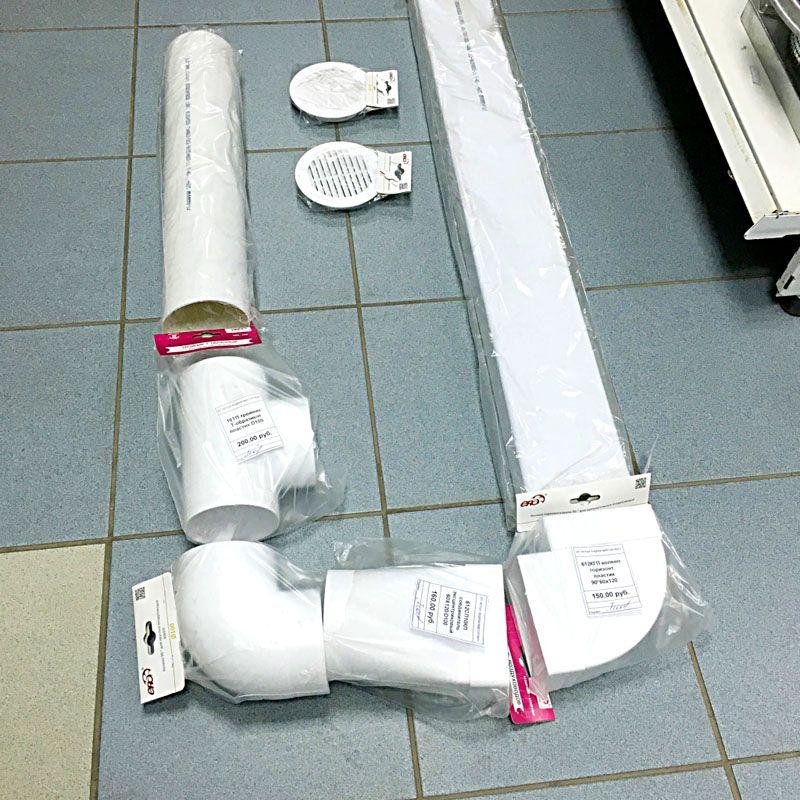 Пластиковые вентиляционные трубы, воздуховоды, прямоугольные каналы и их описание
