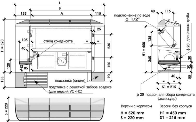 Подключение кассетного и канального фанкойла к системе холодного водоснабжения и отоплению