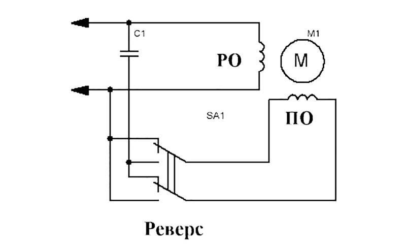 Как подключить однофазный двигатель