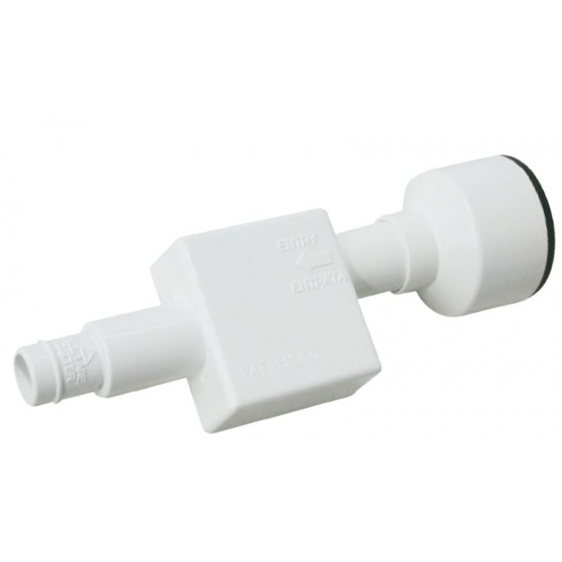 Обратный клапан для слива конденсата из кондиционера в канализацию