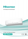 Обзор кондиционеров Hisense, инструкции к пульту управления, коды ошибок и сравнение моделей