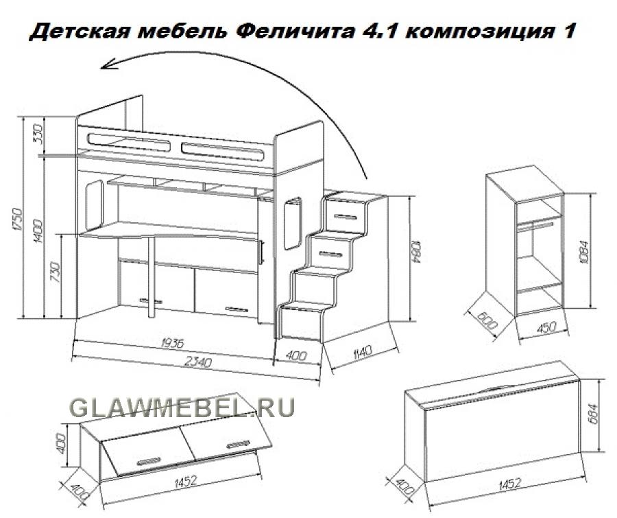 Делаем кровать чердак сами (2 фотоотчета + чертежи)