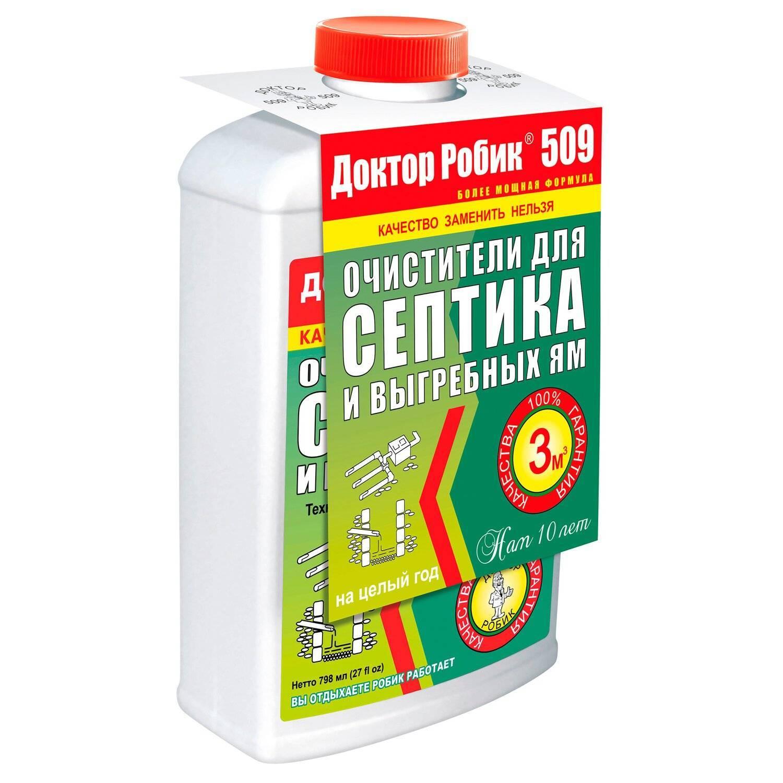 Специальные бактерии для выгребных ям
