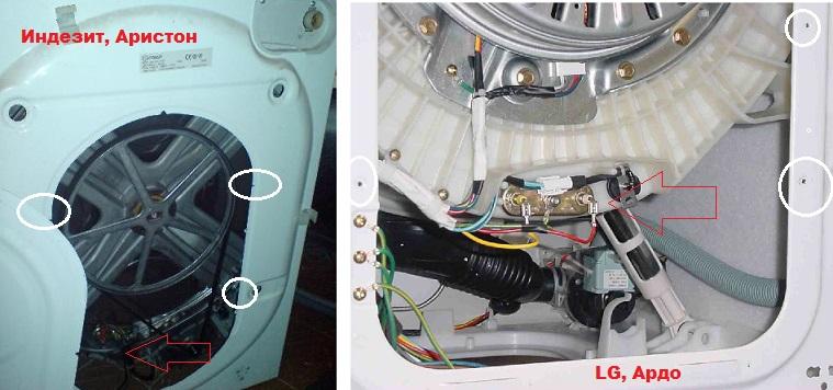 Замена нагревательного элемента в стиральной машинке HANSA: пошаговая инструкция по замене тэна