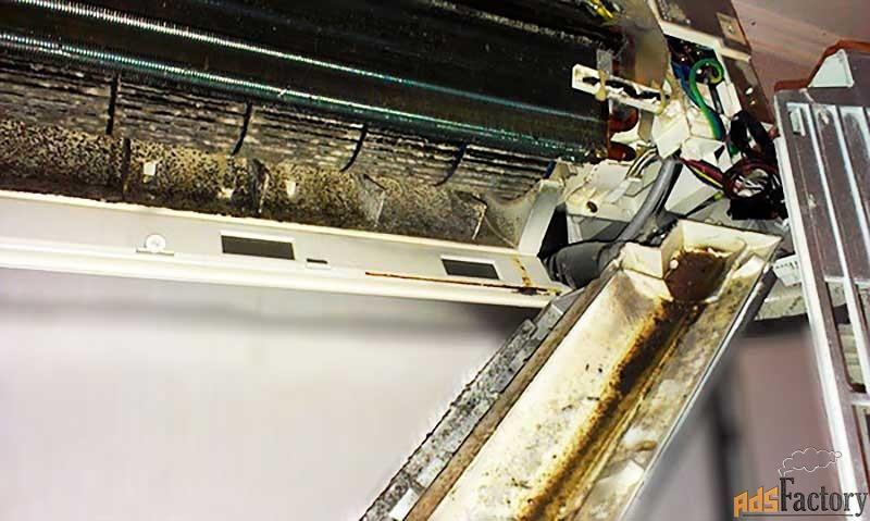 Очистка внутреннего и внешнего блоков кондиционера парогенератором и другим оборудованием