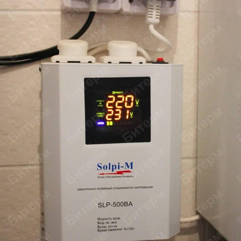 Какой стабилизатор напряжения лучше для газового котла: используем калькулятор определения мощности напряжения для газовых котлов