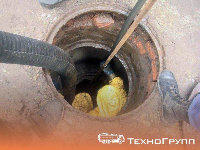 Вспомогательные приёмы для чистки канализационных колодцев