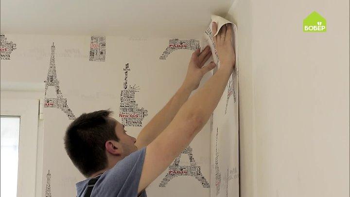 Как клеить фотообои на стену: клеим правильно фотообои, изучив пошаговый процесс