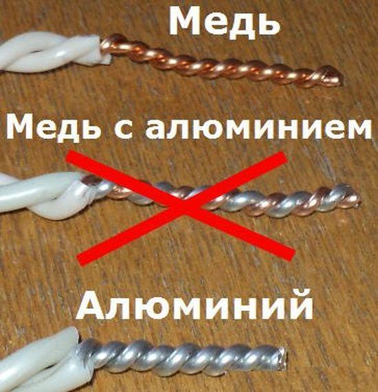 Соединение алюминиевых и медных проводов: рассмотрим способы соединения проводов между собой